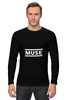 "Лонгслив ""MUSE!"" - muse, беллами, мьюз, resistance"