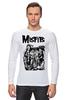 "Лонгслив ""Misfits "" - punk rock, misfits, punk, панк, анархия"