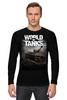 """Лонгслив """"World of Tanks"""" - world of tanks, танки, wot, кв2"""