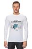 "Лонгслив ""мозг Шелдона Купера"" - арт, the big bang theory, теория большого взрыва, sheldon cooper, comedy"