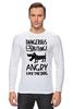 """Лонгслив """"Статус: злой, как собака!"""" - надпись, dog, прикольные, angry, текст, danger, статус"""