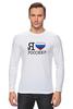 """Лонгслив """"Я люблю Россию!"""" - россия, russia, я люблю россию"""