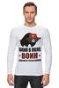 """Лонгслив """"Один в поле воин, если он по-русски скроен"""" - арт, bear, медведь, россия, russia, прикольные надписи, путин, putin, патриотические футболки, ушанка"""