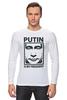 "Лонгслив ""Путин"" - путин, президент, putin, president"