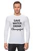 "Лонгслив ""Save Water"" - вода, water, шампанское, champagne"
