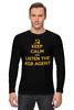 """Лонгслив """"KGB Russia"""" - агент, keep calm, кгб, kgb, agent"""