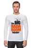"Лонгслив ""Теория большого Бадабума"" - the big bang theory, пародия, теория большого взрыва, bada boom"