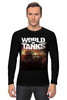 """Лонгслив """"World of Tanks"""" - world of tanks, танки, wot"""