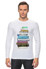 """Лонгслив """"для студентов"""" - книги, books, для студентов, для школьников, книгоман"""
