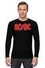 """Лонгслив """"AC/DC """" - heavy metal, ac-dc, хэви метал, эйси диси"""