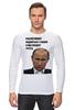 """Лонгслив """"Путин"""" - владимир, россия, герой, путин, putin, вова, презитент"""