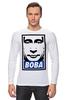 """Лонгслив """"Вова Путин"""" - путин, putin, вова, нас не догонят, самый вежливый из людей"""