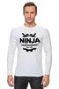 """Лонгслив """"Ninja Programmer"""" - ниндзя, программист, ninja programmer"""