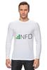"Лонгслив ""NeedForData"" - nfd"