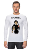 "Лонгслив ""Chanel"" - юмор, духи, бренд, fashion, коко шанель, brand, coco chanel, шанель, perfume, karl lagerfeld"