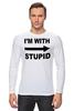 "Лонгслив ""I'm with stupid"" - i m with stupid, идиот, придурок, я с придурком, i'm with stupid"