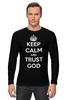 "Лонгслив ""Keep Calm"" - фразы, keep calm, великобритания, бог, kinoart"