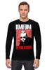 "Лонгслив ""KMFDM Revolution Sascha Konietzko"" - музыка, industrial, kmfdm, sascha konietzko, brute"