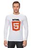 """Лонгслив """"HTML 5"""" - html, хтмл"""