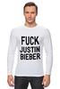"""Лонгслив """"Fuck Justin Bieber"""" - секс, звезды"""