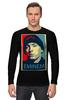 """Лонгслив """"Eminem"""" - eminem, эминем, еминем, slim shady, слим шейди"""