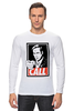 "Лонгслив ""Call Saul"" - obey, breaking bad, better call saul, лучше звоните солу, сол гудман"