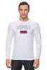 "Лонгслив ""Флаг - Россия "" - город, страна, россия, russia, флаг, flag"