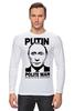 "Лонгслив ""Putin Polite man"" - человек, путин, президент, putin, вежливый, политик"