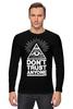 """Лонгслив """"Don't trust anyone (Никому не доверяй)"""" - глаз, иллюминаты, пирамида"""