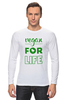 "Лонгслив ""Vegan for life"" - веган, vegan, веганство"