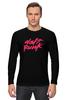 """Лонгслив """"Daft Punk """" - daft punk, техно, фанк, funk"""