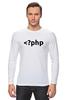 """Лонгслив """"PHP Tag"""" - программирование, php, кодер"""