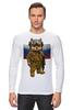 """Лонгслив """"Вежливые Люди"""" - армия, россия, флаг, крым, вежливые люди"""