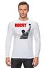 "Лонгслив ""Rocky Balboa"" - рокки, rocky, сильвестр сталлоне, sylvester stallone, рокки бальбоа"