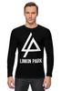 "Лонгслив ""Linkin Park"" - linkin park, линкин парк"