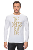 """Лонгслив """"Какого цвета Платье?"""" - платье, dress, какого цвета, the dress is a lie"""