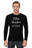 """Лонгслив """"50 оттенков серого (Fifty Shades of Grey)"""" - секс, эротика, sex, 50 оттенков серого, садо-мазо"""