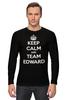 "Лонгслив ""Edward Snowden"" - keep calm, америка, россия, эдвард сноуден, edward snowden"