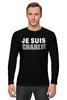 """Лонгслив """"Je Suis Charlie"""" - charlie, je suis charlie, i am charlie, я шарли, шарли эбдо"""