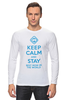 """Лонгслив """"Stay best Mom in the world """" - 8 марта, мама, keep calm, международный женский день, mom"""