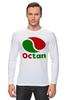 """Лонгслив """"Octan (Lego)"""" - lego, лего, octan"""