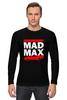 """Лонгслив """"Безумный Макс (Mad Max)"""" - mad max, безумный макс, дорога ярости"""