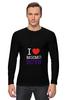 "Лонгслив ""I Love MGIMO Boys"" - student, mgimo"