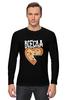 """Лонгслив """"Мышь и пицца. Парные футболки."""" - парные, ко дню влюбленных, мышь и пицца, всегда вместе, надписи для двоих"""