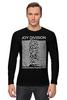 """Лонгслив """"Joy Division"""" - музыка, joy division, ian curtis, пост-панк, new order"""