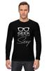 """Лонгслив """"Geek Sexy"""" - очки, geek, секси, sexy, гик"""