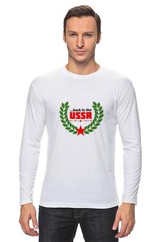 """Лонгслив """"USSR #1"""" - звезда, ссср, ussr, страна, россия"""