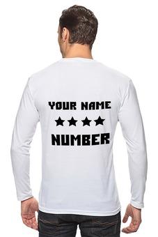 """Лонгслив """"Имя Фамилия Номер"""" - фамилия номер, фамилия с номером, фамилия, номер"""