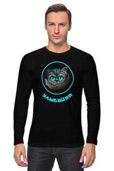 """Лонгслив """"Улыбайзя"""" - кот, cat, веселый кот, funny cat, улыбка"""