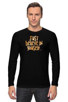 "Лонгслив ""Just believe in yourself"" - надпись, just, вера, английский, believe"